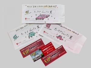 「無料VIP洗車チケット」3名様(提供元:株式会社 CAR CARE JAPAN 様)